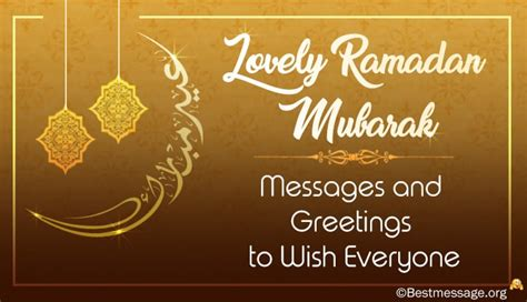 Lovely Ramadan Mubarak Messages and Greetings 2017 to Wish