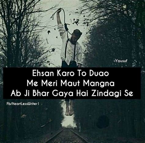 525 best images about Shayari on Pinterest   Dairy, Poetry